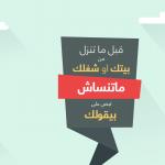 Entrepreneurs in Egypt: Gamal Sadek