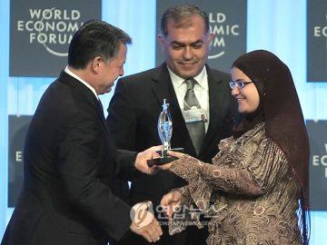 raghdawefaward entrepreneurs in egypt